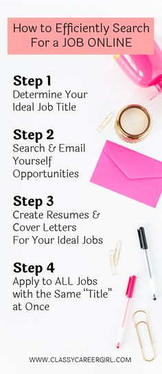 How to Efficiently Search For a Job Online  We want to help you find a job fast, and making your search for a job more efficient is the first place to start!  Read more: http://www.classycareergirl.com/2015/12/find-a-job-online/