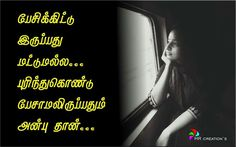 Yes love u di I know ur situation Missing Friendship Quotes, Friendship Quotes In Tamil, Tamil Love Quotes, Sweet Quotes, Poem Quotes, Girl Quotes, True Quotes, Poems, Qoutes