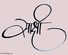 hindi calligraphy fonts - Google Search