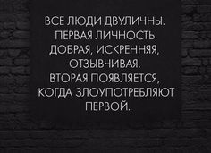 Одноклассники Planner Organisation, Diy Pinterest, Zen Quotes, Letter Board, Hand Lettering, Real Life, Meant To Be, Funny Pictures, Knowledge