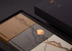 Mountain tea - Song - by Shaobin Lin / Design Awards Mountain tea - Song - by Shaobin Lin / Design Awards Tee Design, Design Poster, Tea Packaging, Luxury Packaging, Bussiness Card, Mountain Designs, Tea Brands, Packaging Design Inspiration, Tea Box