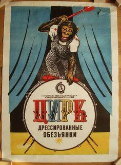 Письмо «Мы нашли новые пины для вашей доски «реклама, плакат».» — Pinterest — Яндекс.Почта