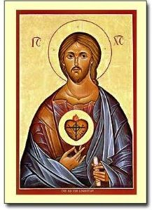 This is an image of Jesus Christ in the Byzantine time period.