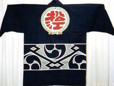 Japanese firefighters ' jacket