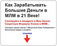 http://6url.ru/iXlx