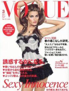 Vogue Nippon March 2010.jpg