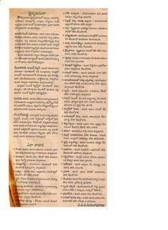 AYURVEDAM - ఆయుర్వేదం: October 2012 Ayurvedic Home Remedies, Ayurvedic Healing, Ayurvedic Recipes, Health Remedies, Good Health Tips, Natural Health Tips, Health And Beauty Tips, Healthy Tips, Hair Growth Tips In Telugu