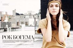 bohemian-girl.jpg (800×525)