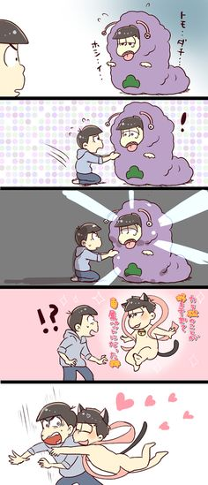 「【BL松】カラ一ちょびっとログ5」/「菓苗@西4ホール i64a」の漫画 [pixiv]