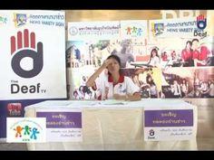 รายการหัตถภาษานานาข่าวเทปพิเศษสัญจรไปจังหวัดปัตตานี โดยการสนับสนุนจากสถาบันเสริมสร้างสุขภาพคนพิการ (สสพ.) สาธิตการนำเสนอข่าวโดยภาษามือ ในงานวันสื่อทางเลือกชายแดนใต้ ครั้งที่ 2 ที่ ม.สงขลานครินทร์ วิทยาเขตปัตตานี นำเสนอข่าวในแง่บวกใน 3 จังหวัดชายแดนภาคใต้ Communication Art, Packing, Signs, Reading, Books, Bag Packaging, Libros, Novelty Signs, Word Reading
