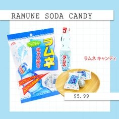 Who loves Ramune Soda?    (^-^)/