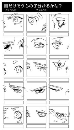 Drawing Reference Poses, Drawing Poses, Drawing Tips, Manga Drawing Tutorials, Drawing Techniques, Drawing Face Expressions, Realistic Eye Drawing, Poses References, Digital Art Tutorial