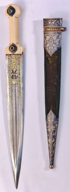 & (Caucasian dagger) with an Armenian inscription., Apex Legendas, Apex Legendas & (Caucasian dagger) with an Armenian inscription. (The Russian Museum of Ethnography, St. Swords And Daggers, Knives And Swords, Dune, Sword Belt, Armenian Culture, Dagger Knife, Arm Armor, Ancient Art, Museum