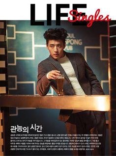 Kang Ha Neul - Singles Magazine February Issue '14