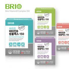 일주일만에 수많은 디자인을 받아보고, 선택할 수 있습니다. 9만명의 디자이너에게 의뢰하세요. Label Design, Box Design, Packaging Design, Medical Packaging, Packing Boxes, Corporate Design, Editorial Design, Health Care, Medicine