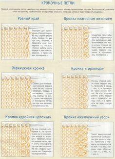 Может кому пригодится - всё очень просто, но красиво. Источник http://www.liveinternet.ru/users/379831 9/rubric/1480008/