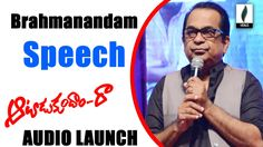 Brahmanandam Speech At Aatadukundam Raa Audio Launch - Venusfilmnagar