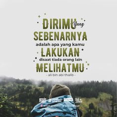 Islamic Quotes, Islamic Posters, Islamic Messages, Quran Quotes, Qoutes, All About Islam, Islam Muslim, Self Reminder, People Quotes