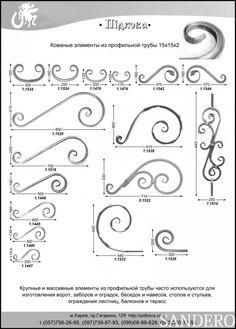 Artesanías en hierro