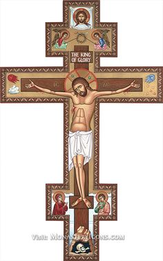 The Byzantine style crucifix from Monastery Icons