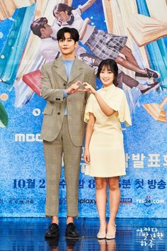 Press conference images for the Kdrama Extraordinary You. Images for the press conference of Korean drama Extraordinary You. Asian Actors, Korean Actors, Korean Men, Korean Girl, Mbc Drama, Idole, Kdrama Actors, Drama Movies, Korean Drama