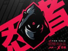 Ninja / Kitsune Logo by José Rey