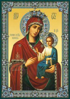 Church Icon, Trinidad, Blessed Mother Mary, Byzantine Art, Orthodox Christianity, Orthodox Icons, Religious Art, Madonna, Catholic
