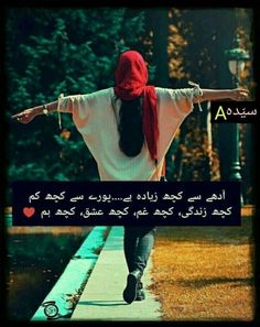 Poetry Pic, Love Quotes Poetry, Deep Quotes About Love, Love Poetry Urdu, Poetry Famous, Urdu Poetry 2 Lines, Best Urdu Poetry Images, Iqbal Poetry, Sufi Poetry