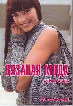 View album on Yandex. Views Album, Fingerless Gloves, Arm Warmers, Author, Magazine, Knitting, How To Wear, Albums, Journals