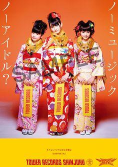 BABYMETAL : 【Kawaii girl Japan】BABYMETALが「NO MUSIC NO IDOL」のポスターで着物×キツネエリマキに挑戦 / BARKSニュース