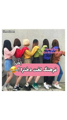 Funny Prank Videos, Funny Minion Videos, Crazy Funny Videos, Funny Videos For Kids, Cute Couple Videos, Black Hair Aesthetic, Funny Valentines Day Quotes, Princess Movies, Best Friends Funny