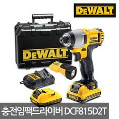 디월트 < 디월트 DCF815D2T (작업등 DCL508 포함) [2.0Ah, 배터리 2개] < 전동드릴,드라이버 < 공구,전동드릴 [에누리 가격비교]