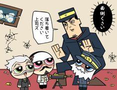 Chiba, Final Fantasy, Good News, Anime Art, Art Reference, Nerd, Funny Memes, Geek Stuff, Fandoms