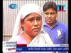 Today Noon Live Bangla News 1 September 2016 Bangladesh News  #banglanews #news #banglatvnews #banglanewsvideos #newsvideos #bangladeshnews #bdnews24
