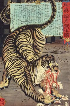 Artist: Kawanabe kyosai Wild tiger(1861) (description that comes with image basically states what is in the photo. clearly it's a Wild tiger Jacking a fox)  scan from Ukiyo-e: the art of the Japanese print