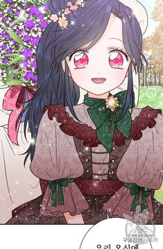 Manga Girl, Anime Art Girl, Manhwa Manga, Manga Anime, Raw Manga, Anime Guys With Glasses, Romantic Manga, Manga Collection, Anime Child