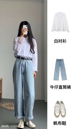 Korean Girl Fashion, Korean Fashion Trends, Korean Street Fashion, Ulzzang Fashion, Korea Fashion, Muslim Fashion, Asian Fashion, Look Fashion, Fashion Tips