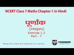 NCERT Solutions for class 7th maths chapter - 1 Integers - Part 7 - YouTube Math Fractions, Maths, Integers, Exercise, Youtube, Ejercicio, Excercise, Work Outs, Workout