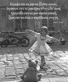Greek Quotes, Mini Me, Daily Quotes, Movie Quotes, Disney Characters, Fictional Characters, Author, Thoughts, Sayings