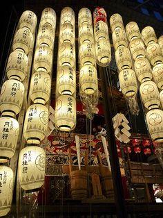 Naginata-Hoko, Gion Matsuri