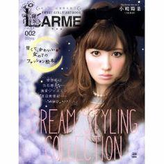 LARME(ラルム)002 (タウンムック)
