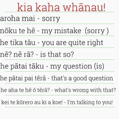 Primary Teaching, Teaching Activities, Teaching Resources, Bilingual Classroom, Classroom Language, Waitangi Day, Maori Words, Maori Symbols, Social Practice
