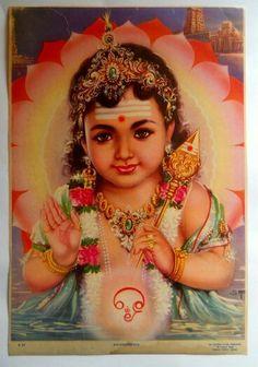 Divine Mother, Mother Goddess, Om Namah Shivaya, Indian Gods, Indian Art, Krishna Art, Radhe Krishna, Lord Murugan, Vintage Calendar