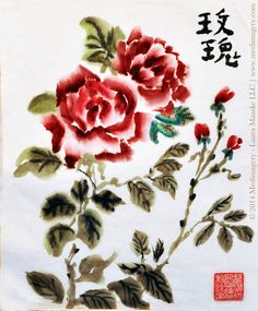 Rose Chinese Sumie Ink Original Brush Painting 17.5 by Medimagery
