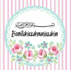 Assalammualaikum everyone and as always before anything it's better to begin our journey with Bismillah. For see more of fitness life images visit us on our website ! Allah Calligraphy, Islamic Art Calligraphy, Calligraphy Alphabet, Islamic Inspirational Quotes, Religious Quotes, Islamic Wall Decor, Ramadan Activities, Islamic Posters, Anime Muslim