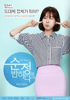 From shark to sappy romantic in Falling for Innocence » Dramabeans » Deconstructing korean dramas and kpop culture