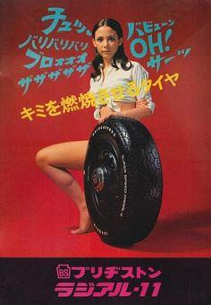 ブリジストンさんのラジアルタイヤの広告ですが、エロイで...