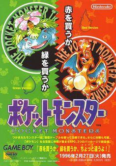 Pokemon Nintendo Gameboy Color ad