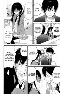 Taiyou No Ie 32 Page 34