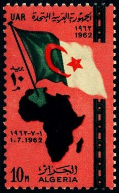 Egyptian Stamp about the Independence of Algeria